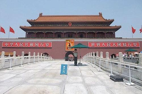Foire de Lure Chine