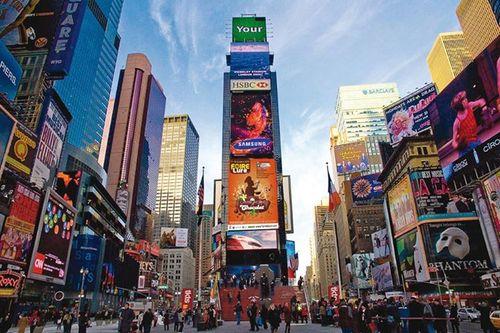 Foire de Lure New York